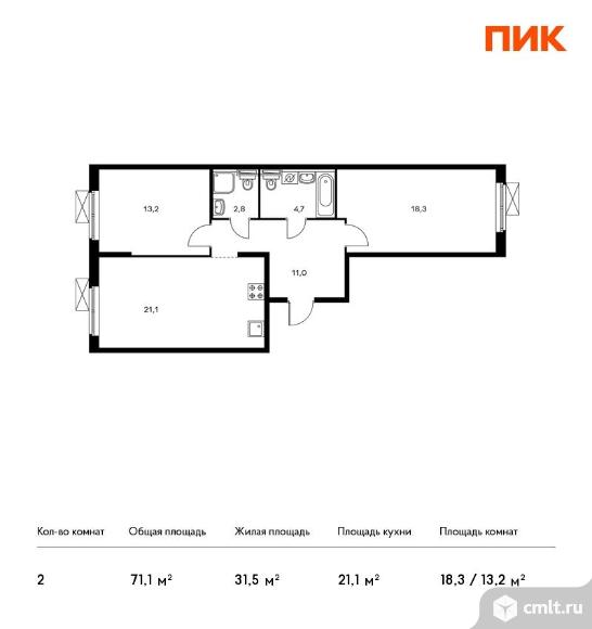 2-комнатная квартира 71,1 кв.м. Фото 1.