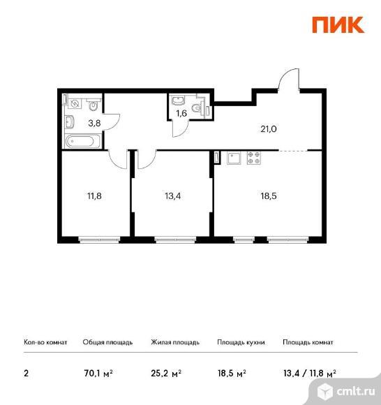 2-комнатная квартира 70,1 кв.м. Фото 1.