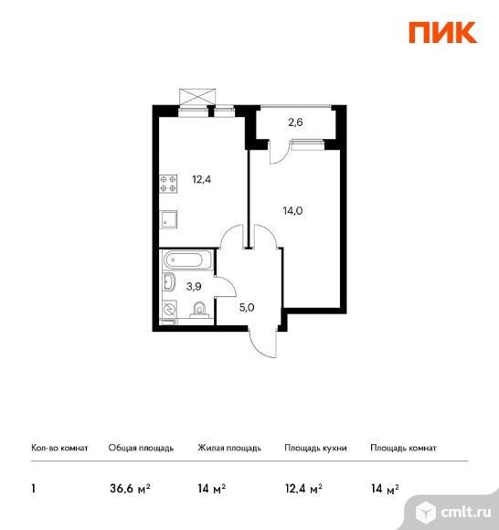 1-комнатная квартира 36,6 кв.м. Фото 1.