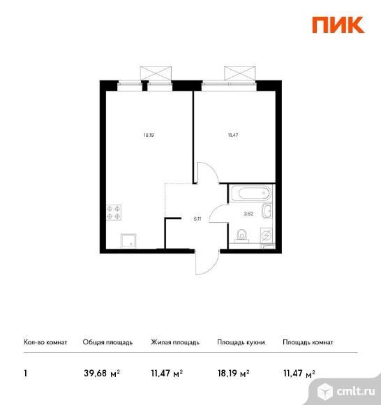 1-комнатная квартира 39,68 кв.м. Фото 1.