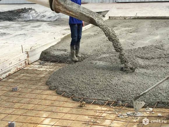 купить бетон в бутурлиновке воронежской области