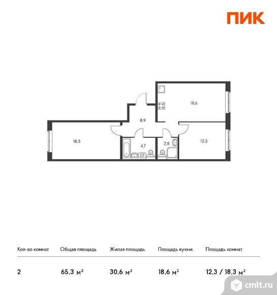 2-комнатная квартира 65,3 кв.м. Фото 1.