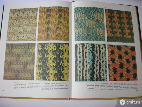 Азбука вязания, красочная книга, 3 тыс. р. Фото 10.