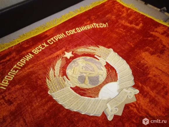 Знамя СССР двухстороннее. Фото 1.