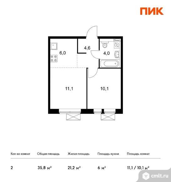 2-комнатная квартира 35,8 кв.м. Фото 1.