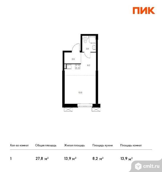 1-комнатная квартира 27,8 кв.м. Фото 1.