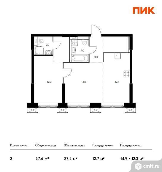 2-комнатная квартира 57,6 кв.м. Фото 1.