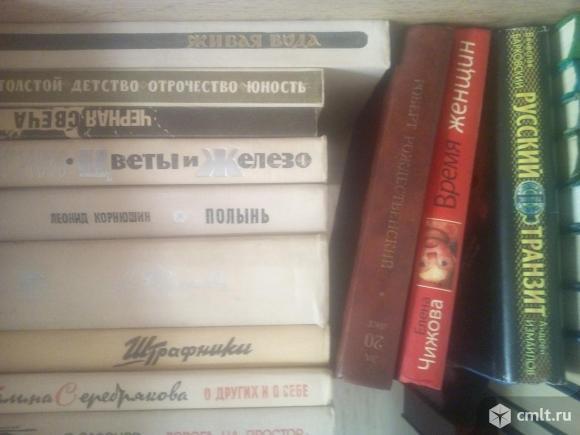 Книги отечественных писателей. Фото 4.