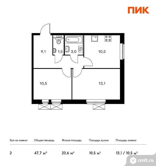 2-комнатная квартира 47,7 кв.м. Фото 1.