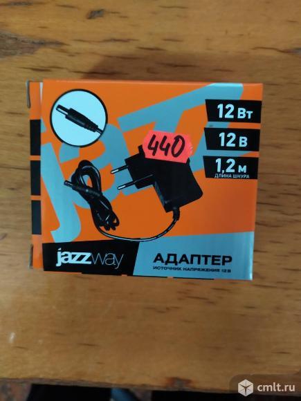 Адаптер на12 вольт. Фото 1.