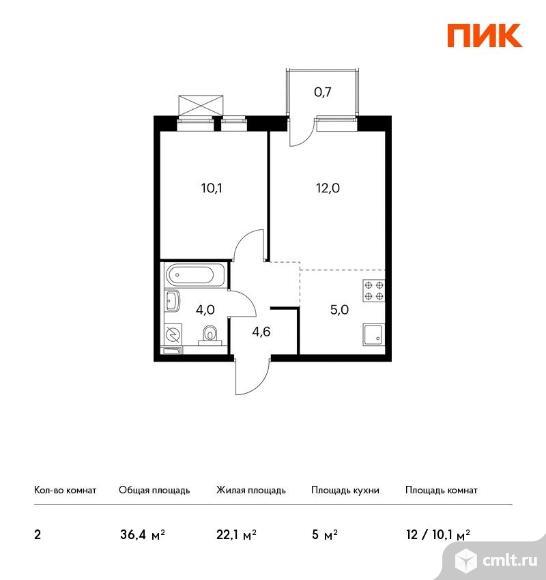 2-комнатная квартира 36,4 кв.м. Фото 1.