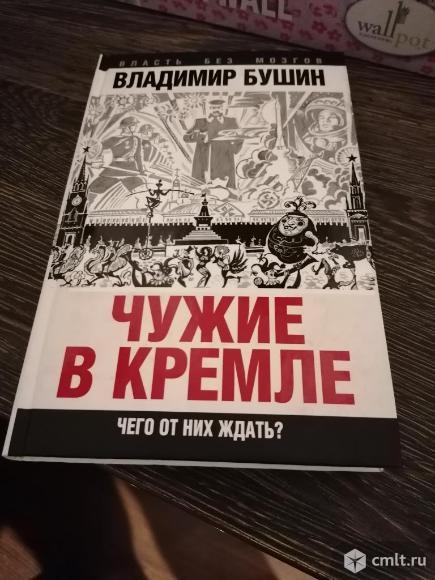 Военные повести.Слово о полку Игореве и др.. Фото 1.