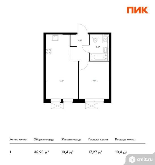 1-комнатная квартира 35,95 кв.м. Фото 1.