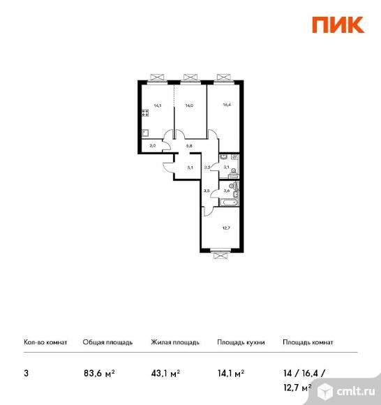 3-комнатная квартира 83,6 кв.м. Фото 1.