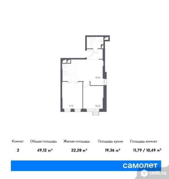 2-комнатная квартира 49,12 кв.м. Фото 1.