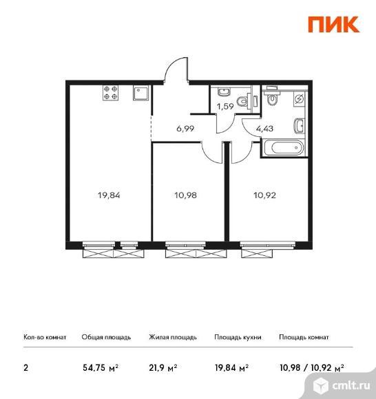 2-комнатная квартира 54,75 кв.м. Фото 1.