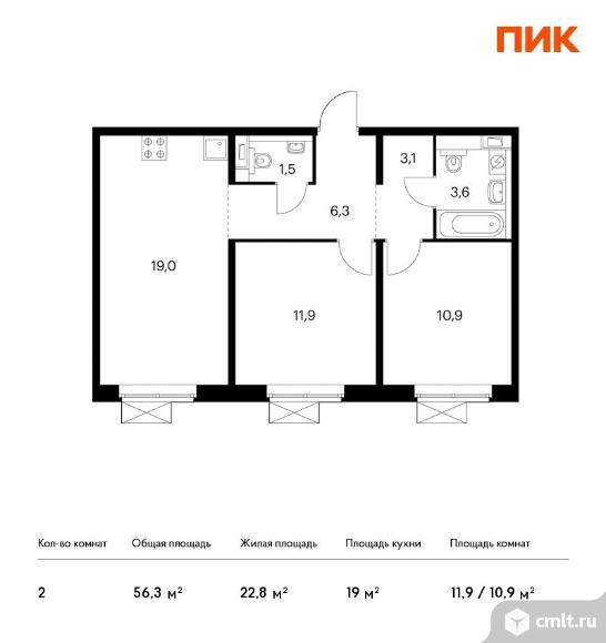 2-комнатная квартира 56,3 кв.м. Фото 1.