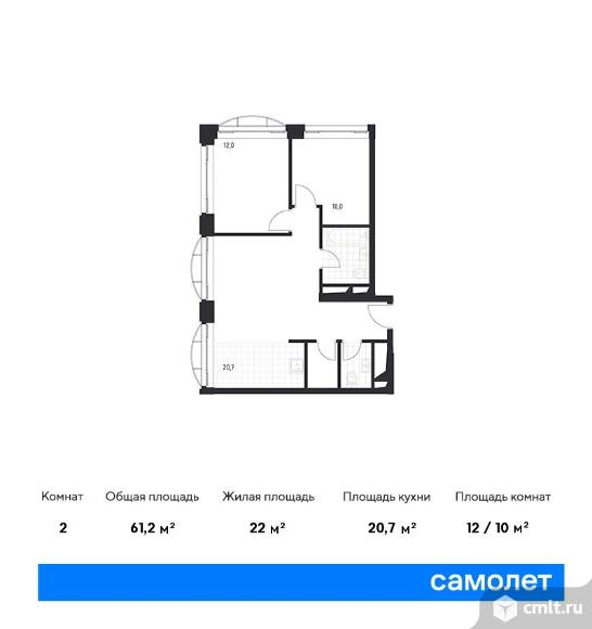 2-комнатная квартира 61,2 кв.м. Фото 1.