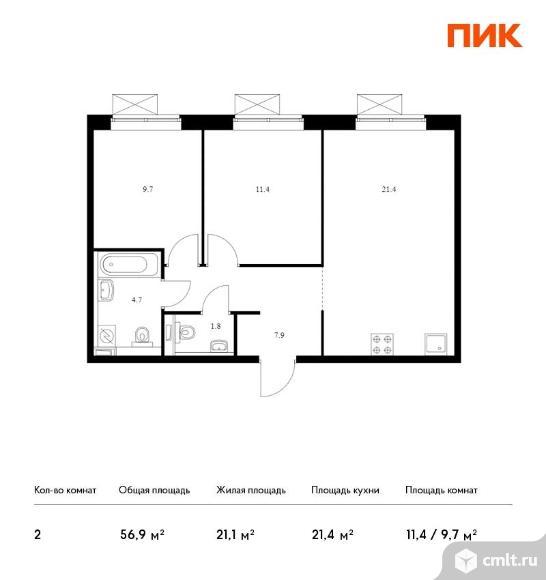 2-комнатная квартира 56,9 кв.м. Фото 1.