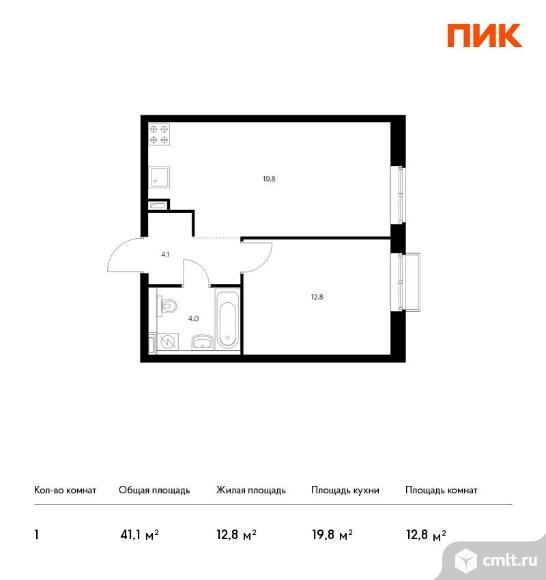 1-комнатная квартира 41,1 кв.м. Фото 1.