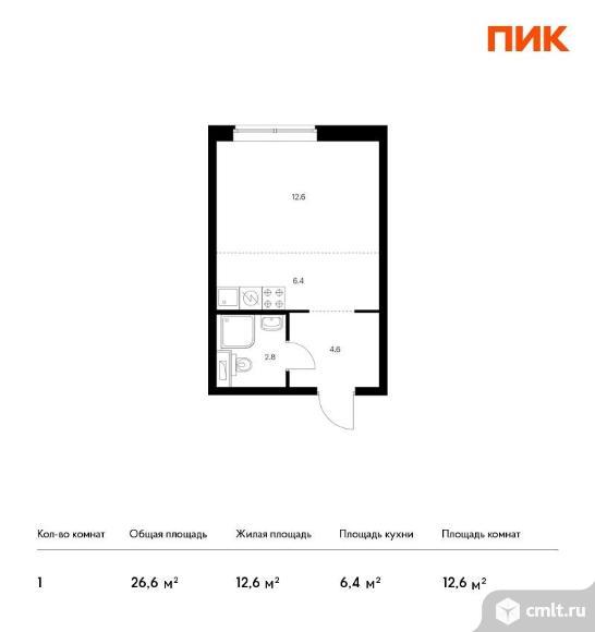 1-комнатная квартира 26,6 кв.м. Фото 1.