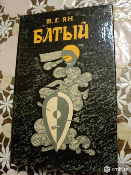 Ян В. Батый. Фото 1.