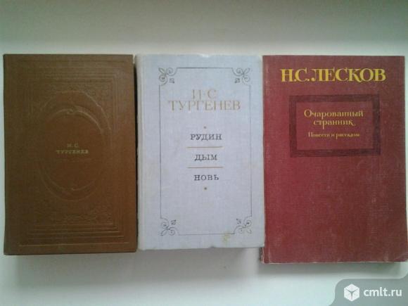 Книги известных писателей. Фото 1.