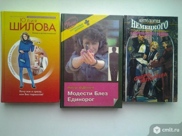 Криминальные мелодрамы, романы, детективы. Фото 1.