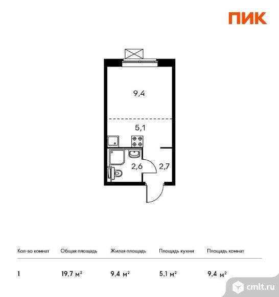 1-комнатная квартира 19,7 кв.м. Фото 1.