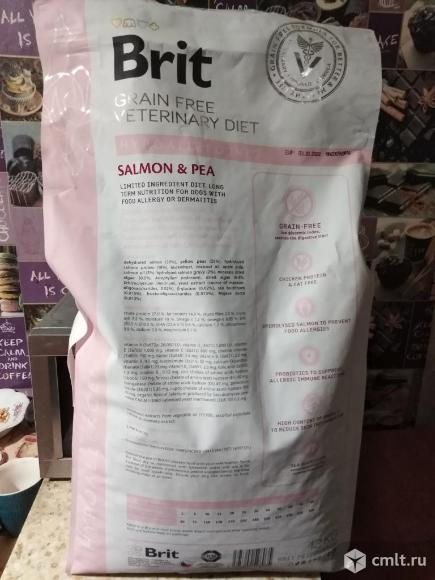 Продам корм для собак. Фото 2.