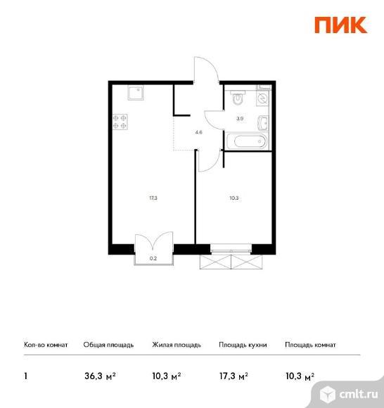 1-комнатная квартира 36,3 кв.м. Фото 1.