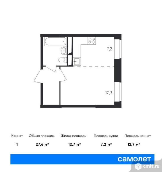 1-комнатная квартира 27,6 кв.м. Фото 1.