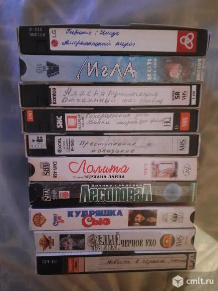 Видеокассеты с записью. Фото 1.