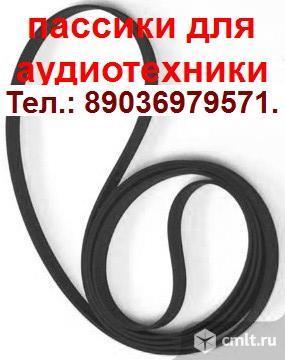 Пассик для JVC L-AX11 ремень пасик для JVC LAX11 LA-X11. Фото 2.