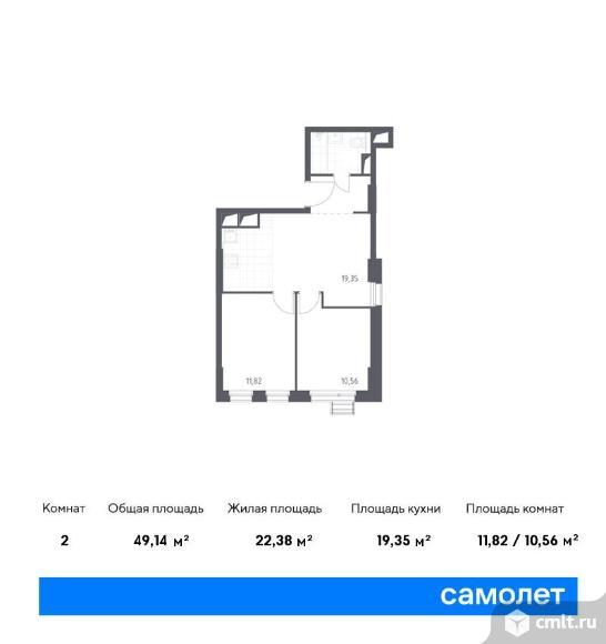 2-комнатная квартира 49,14 кв.м. Фото 1.