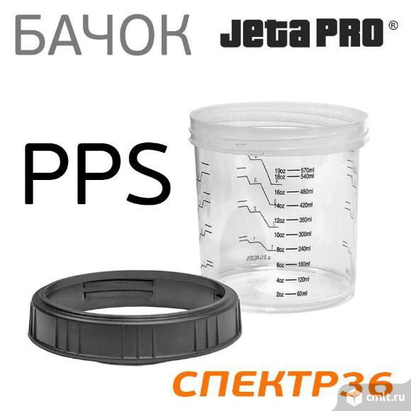 Емкость мерная многоразовая Jeta JPPS (600мл). Фото 1.