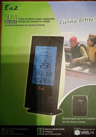 Часы будильник календарь метеостанция Ea2 BL503. Фото 1.