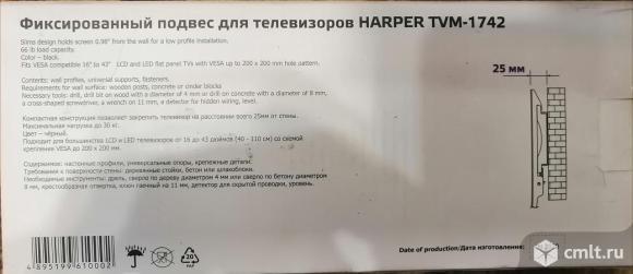 Новый Harper TVM Black кронштейн для ТВ. Фото 2.