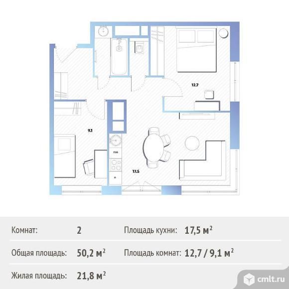 2-комнатная квартира 50,2 кв.м. Фото 1.