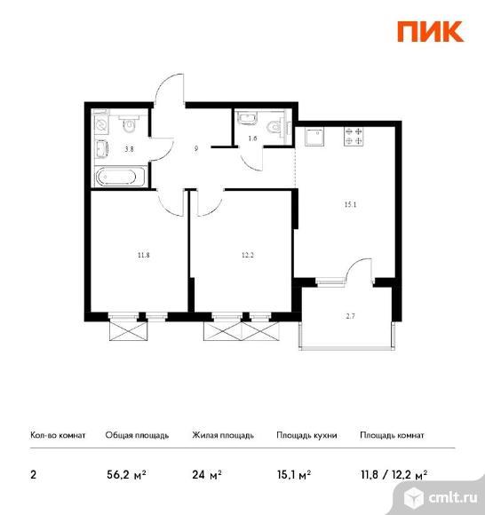 2-комнатная квартира 56,2 кв.м. Фото 1.