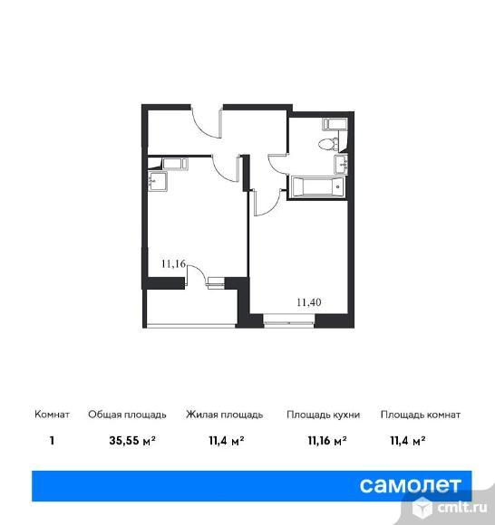 1-комнатная квартира 35,55 кв.м. Фото 1.