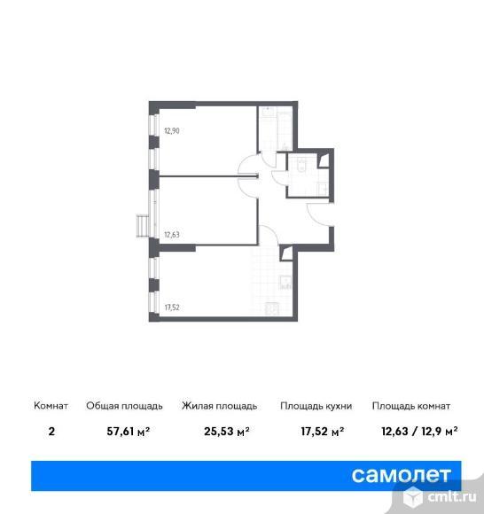 2-комнатная квартира 57,61 кв.м. Фото 1.