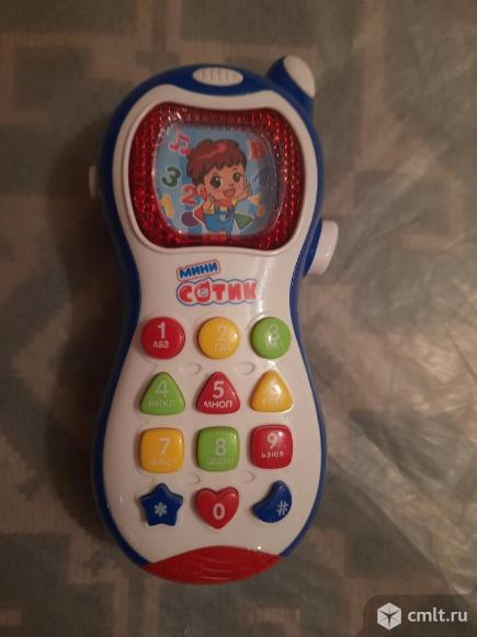"""Детская игрушка """"сотовый телефон"""". Фото 1."""