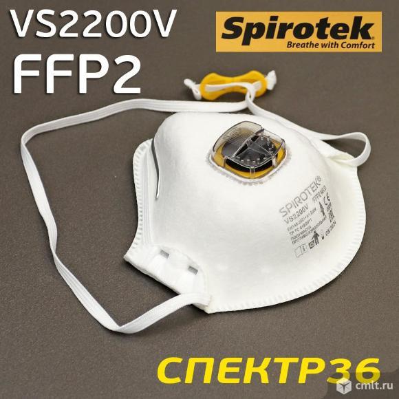 Респиратор с клапаном выдоха SPIROTEK VS2200V. Фото 1.