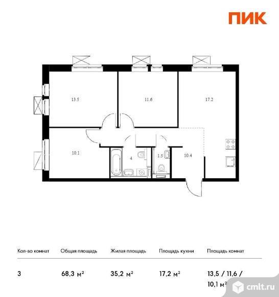 3-комнатная квартира 68,3 кв.м. Фото 1.