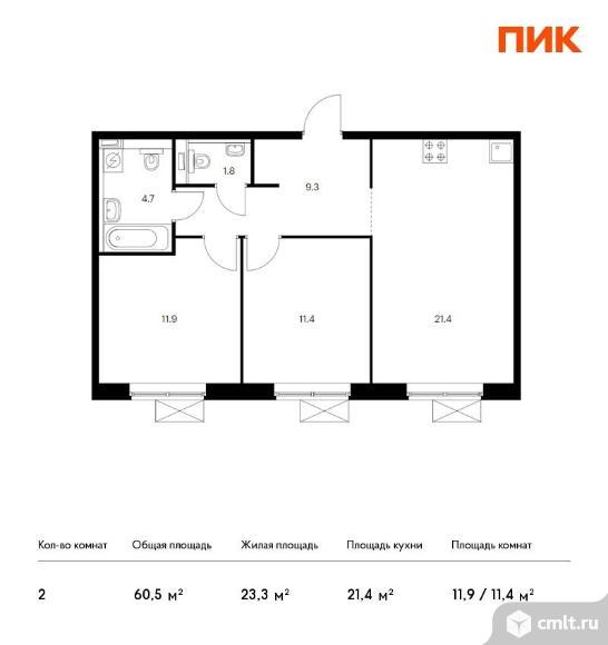 2-комнатная квартира 60,5 кв.м. Фото 1.