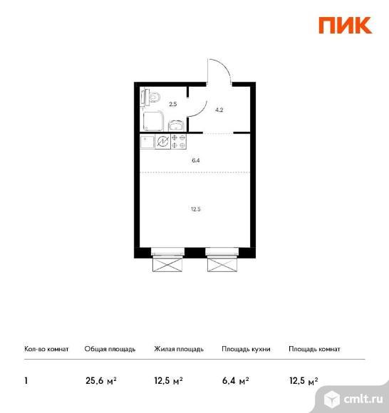 1-комнатная квартира 25,6 кв.м. Фото 1.