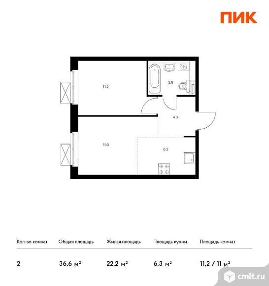 2-комнатная квартира 36,6 кв.м. Фото 1.