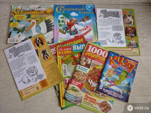 Детские книги. Фото 11.