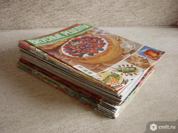 Журналы с рецептами. Фото 1.